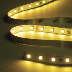 Led tape colour change yellow