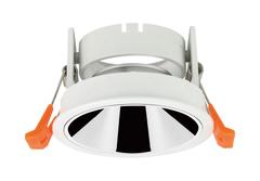 Anti-Glare Fixed Outer/Internal Tilt Downlight