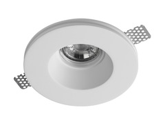 GP-VIGO Gypsum Plaster-In Downlight